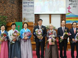 울릉제일교회, 창립 111주년 맞아 김신영 목사 위임·항존직 은퇴
